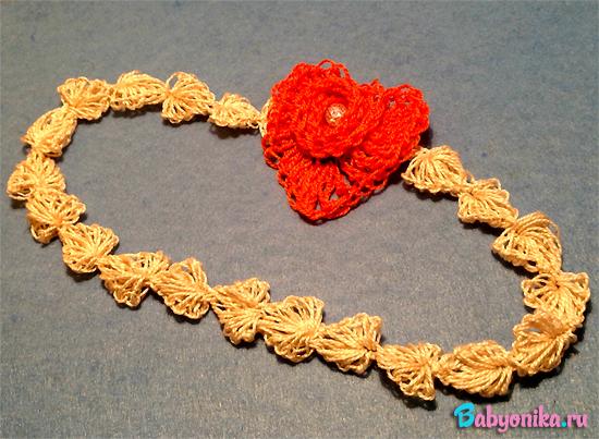 повязка на голову новорожденного крючком в виде сердечка