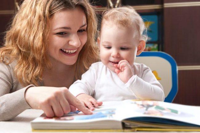 чтение книги ребенку