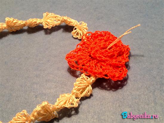 декорируем повязку для новорожденного сердечком